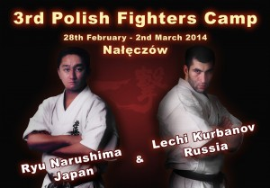 poster-3-fighters-camp-2014-2